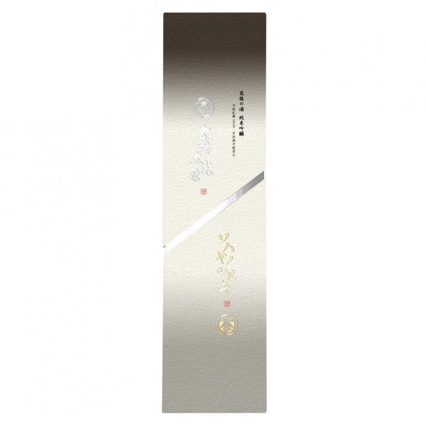 刀剣乱舞-ONLINE- 日本酒刀剣男士 大典太光世・ソハヤノツルキ kikubijin-uc 04