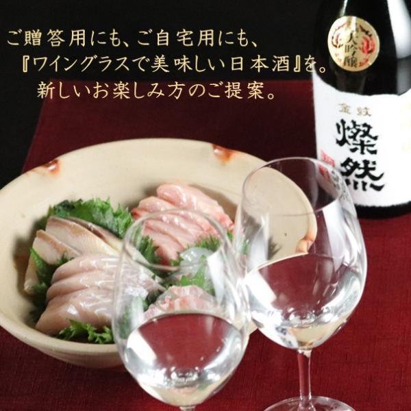 プレゼント ギフト 日本酒 大吟醸 原酒 燦然 720ml 贈り物|kikuchishuzo|03