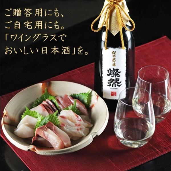 プレゼント ギフト 日本酒 純米大吟醸 原酒 山田錦 燦然 720ml 贈り物 送料無料|kikuchishuzo|05