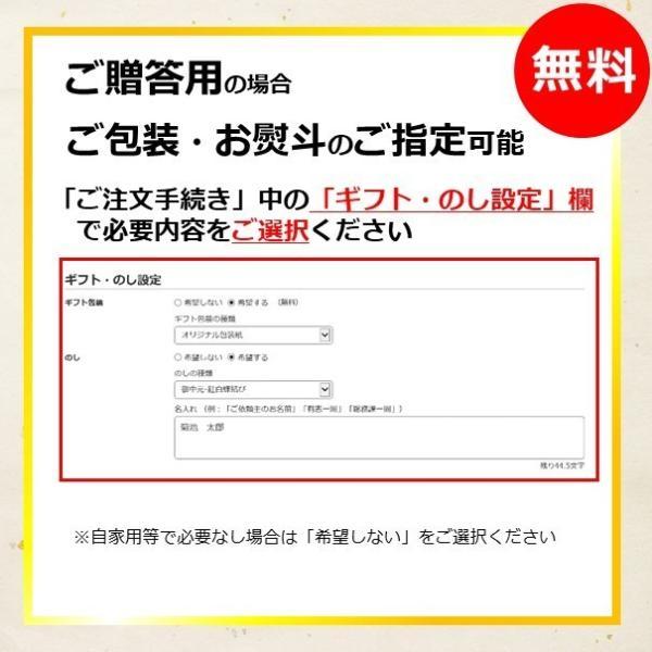 日本酒 燦然 純米吟醸 山田錦 720ml ギフト プレゼント 贈り物|kikuchishuzo|10