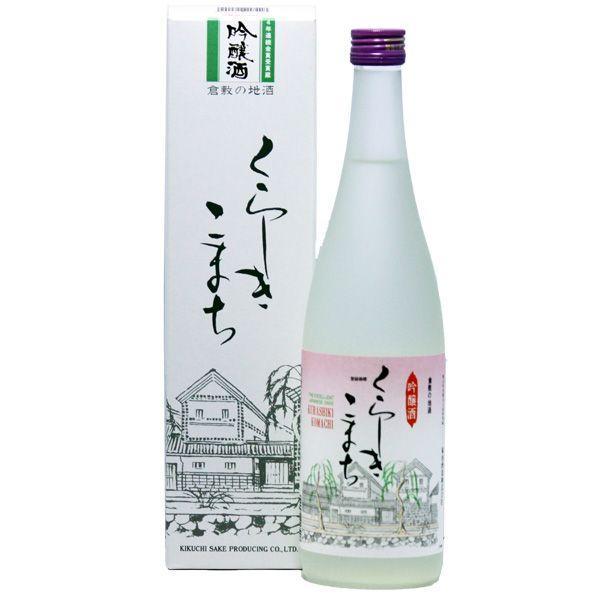 日本酒 倉敷小町 吟醸 720ml|kikuchishuzo