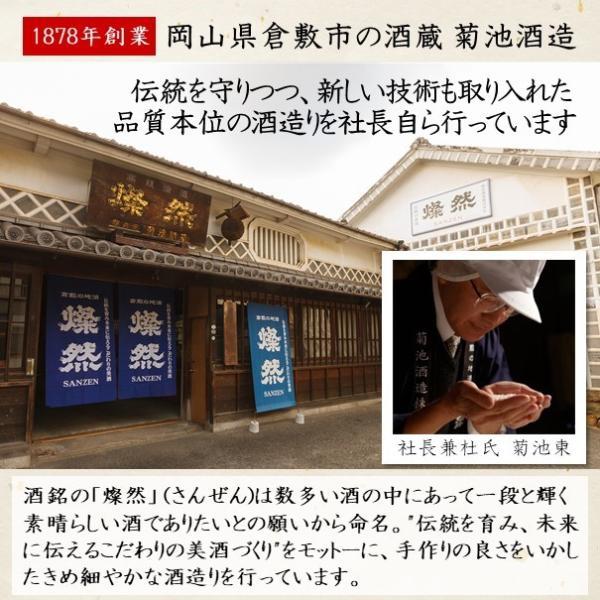 プレゼント ギフト 日本酒 奇跡のお酒 純米大吟醸酒 原酒 木村式 720ml 贈り物 送料無料|kikuchishuzo|12