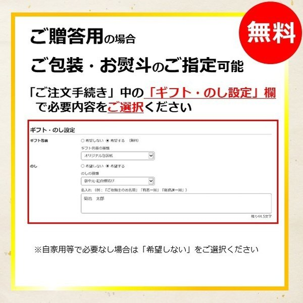 プレゼント ギフト 日本酒 純米大吟醸 原酒 燦然 1800ml 1.8L 贈り物|kikuchishuzo|12