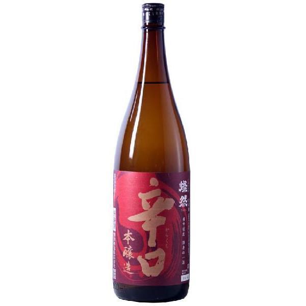 日本酒 燦然 辛口 本醸造 1.8L|kikuchishuzo