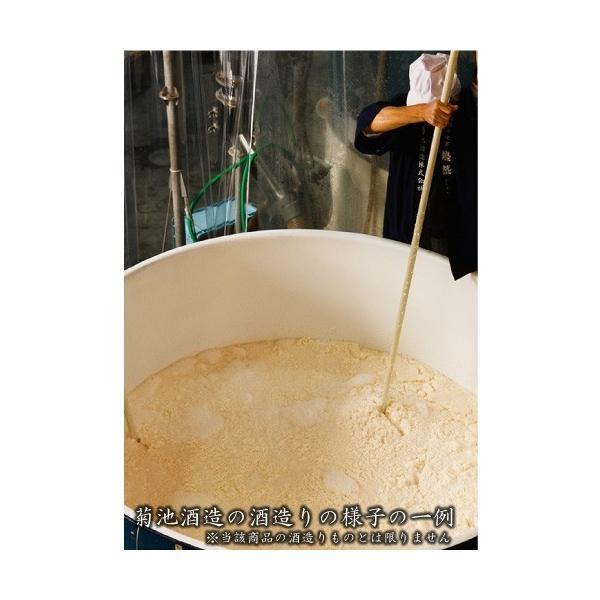 日本酒 燦然 辛口 本醸造 1.8L|kikuchishuzo|04