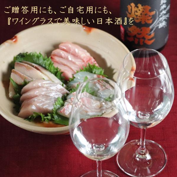 日本酒 燦然 純米大吟醸 雄町 720ml kikuchishuzo 03