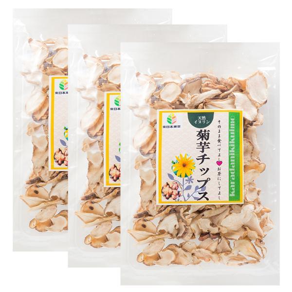キクイモ 菊芋 菊芋チップス 100g×3袋セット 国産 菊いも イヌリン乾燥 ふくしまプライド。体感キャンペーン(その他)|kikuimohonnpo