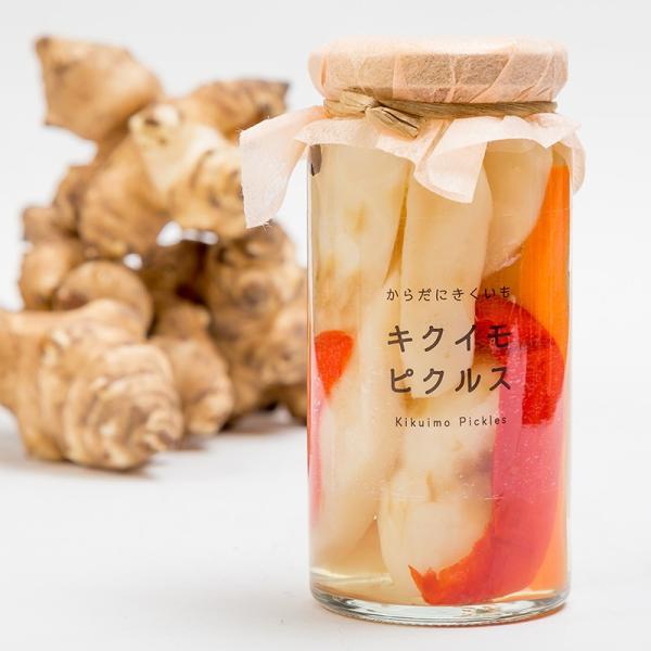菊芋 キクイモ ピクルス 120g×3個セット 国産 菊いもイヌリン 酢漬け ふくしまプライド。体感キャンペーン(その他)|kikuimohonnpo|02