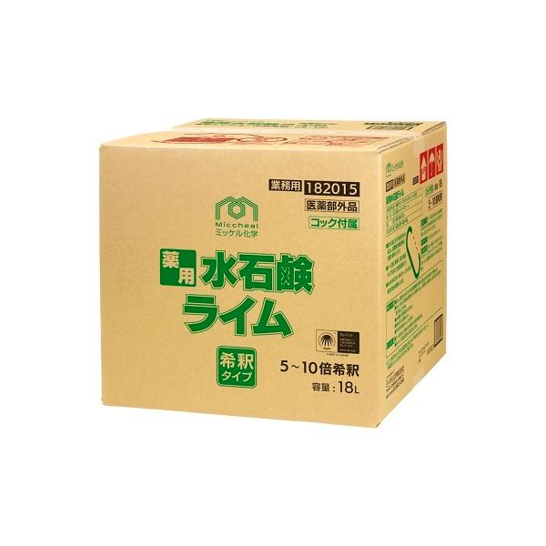業務用ハンドソープ「ユーホ-ニイタカ:薬用水石鹸ライム 18L」
