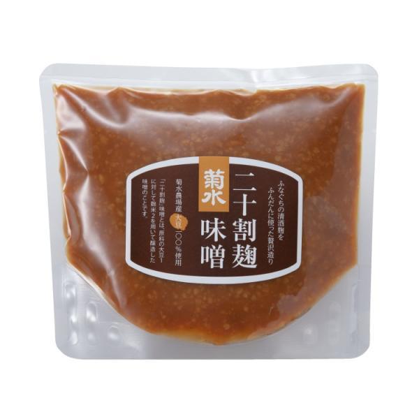 味噌 みそ 菊水 清酒麹でつくった二十割麹 味噌 300g|kikusui-sake|02