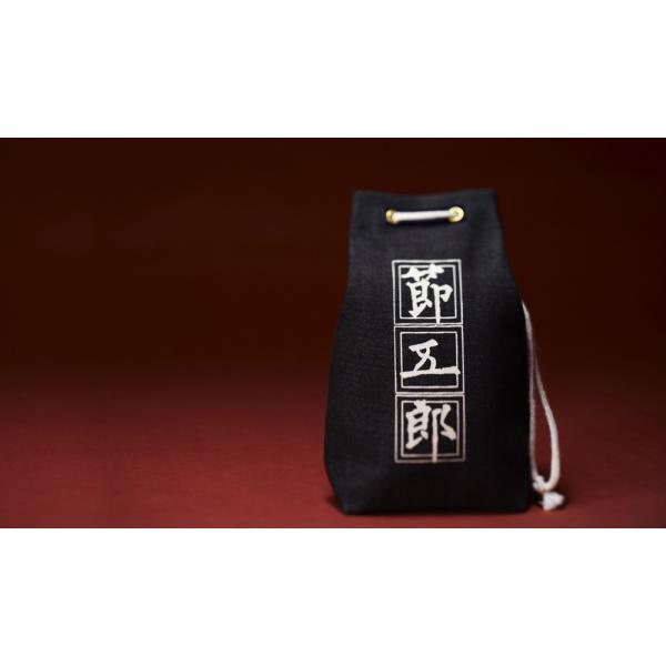 菊水オリジナル 通い袋 甚吉袋|kikusui-sake