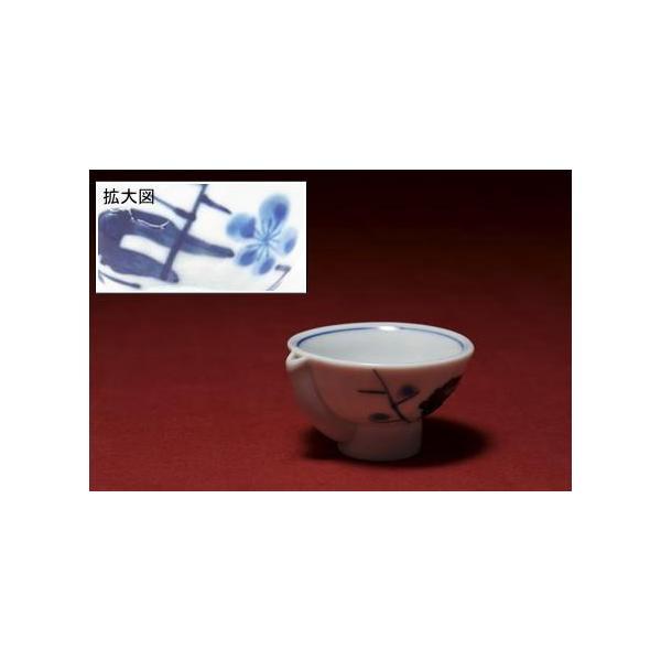 酒器 うぐいす盃 (梅木 )|kikusui-sake