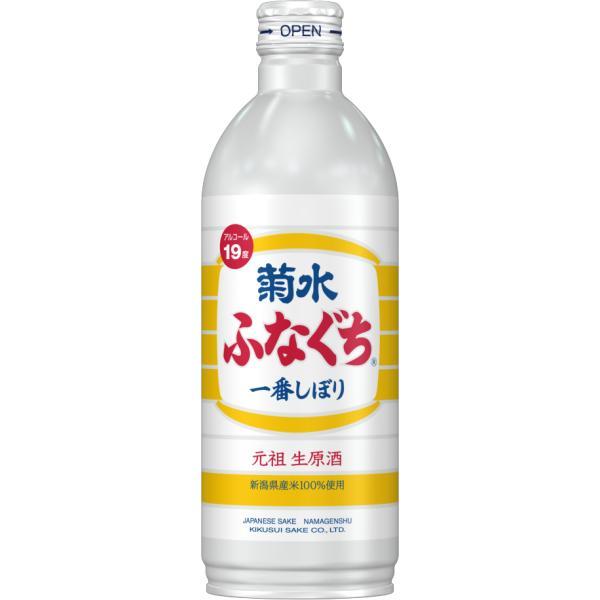 生原酒 500ml 缶 ふなぐち 菊水 一番しぼり|kikusui-sake