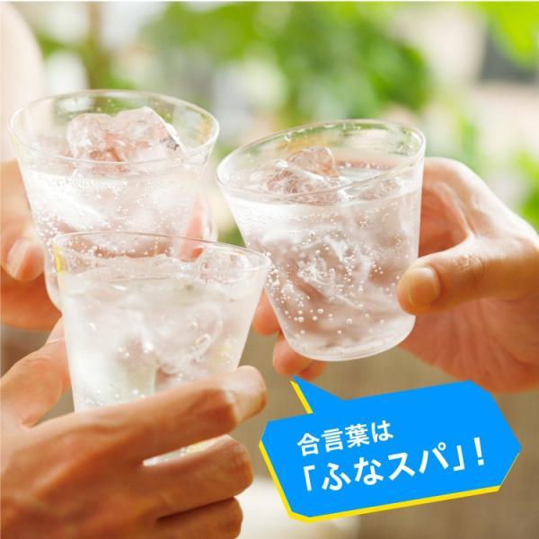 生原酒 菊水 ふなぐちスパークリング 270ml kikusui-sake 05
