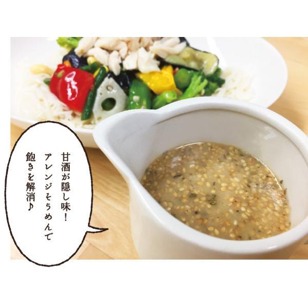 甘酒 米麹 無添加 砂糖不使用 国産 ノンアルコール 500ml 米麹の甘酒 ギフト くらしの応援クーポン|kikutayakitchen|11