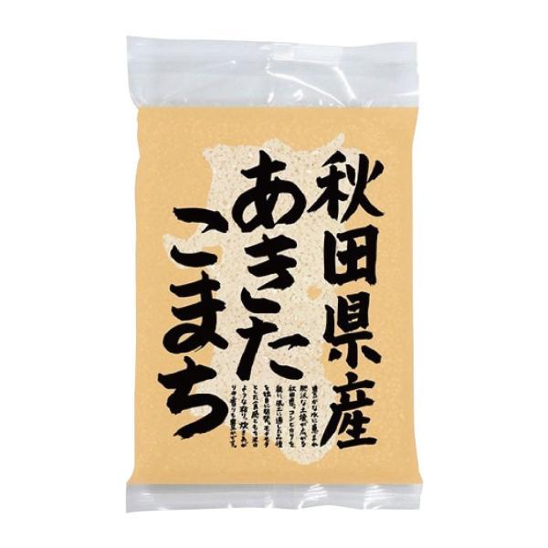 送料無料のお試し米 「秋田県産あきたこまち」500g×1袋(平成29年産)|kikutayakitchen|03