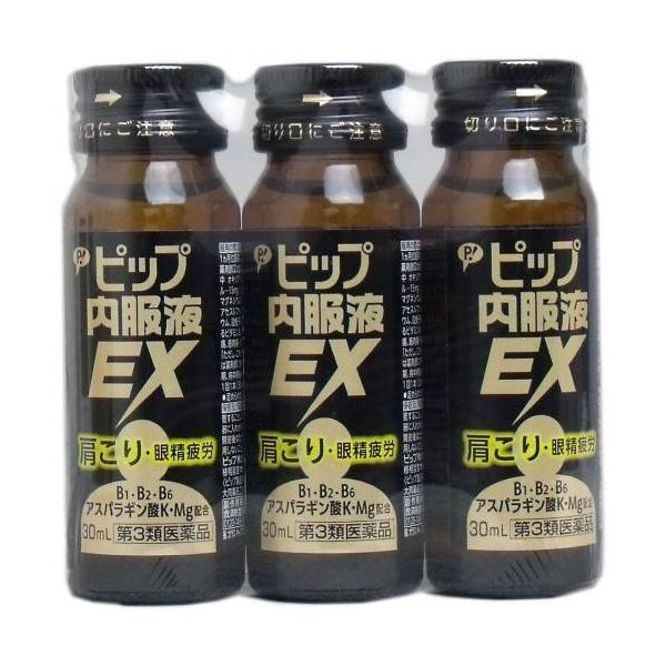 【第3類医薬品】ピップ内服液EX 30mL×3本パック|kikuya174