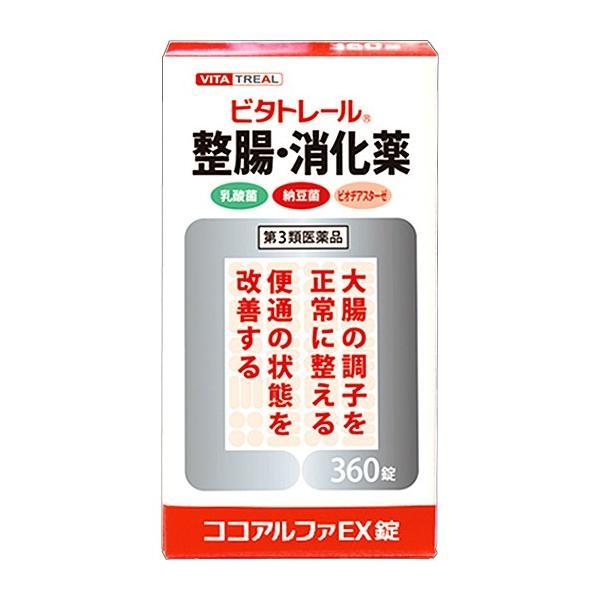 【第3類医薬品】◎ビタトレールココアルファEX錠 360錠|kikuya174