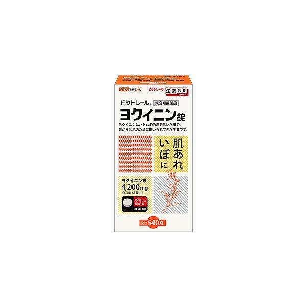 【第3類医薬品】◎ビタトレール ヨクイニン錠 540錠|kikuya174