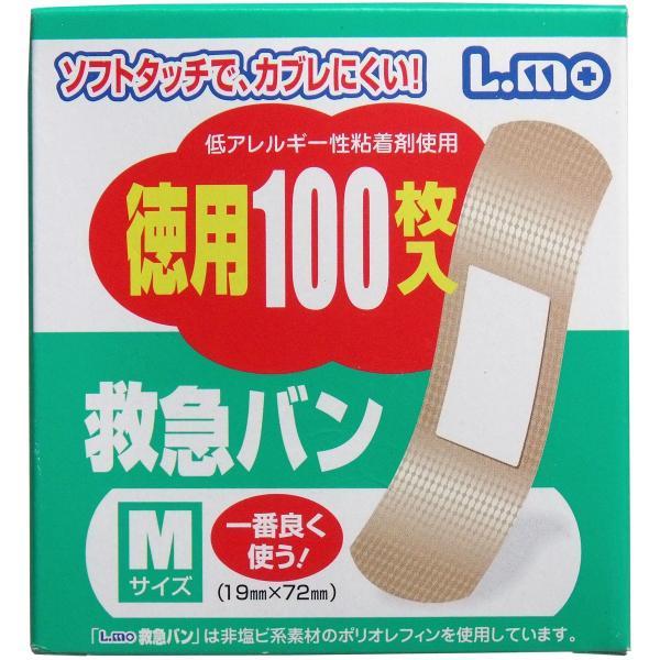 エルモ救急バン Mサイズ 100枚入|kikuya174