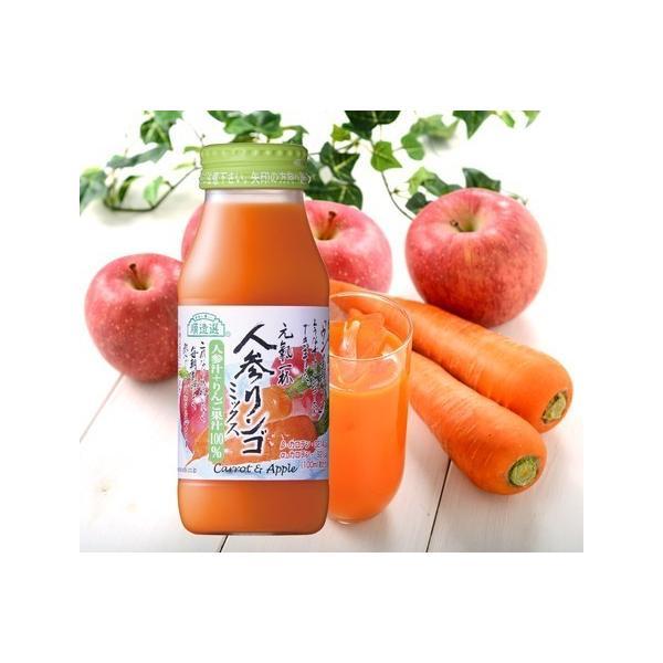 お取り寄せ 人参リンゴミックス(180ml) 原産国:日本 ×1