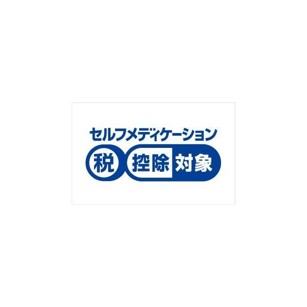 【第3類医薬品】◎ビタトレール コレステワン 大容量360カプセル(60日分)≪セルフ税制 対象品≫ kikuya174 03