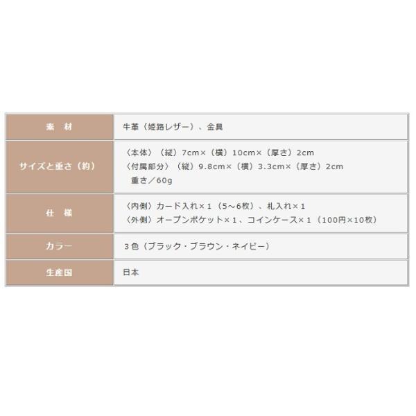 7b5a0bf195e3 ... ミニ財布&キーコインケース 牛革 姫路産ヌメ革 OT-C005 送料無料 ...