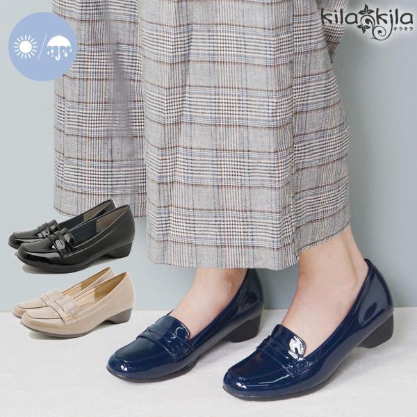 レインシューズ ローファー レディース おしゃれ レインパンプス ローヒール 痛くない 歩きやすい 疲れない 防水 長靴 通勤 通学 雨 靴