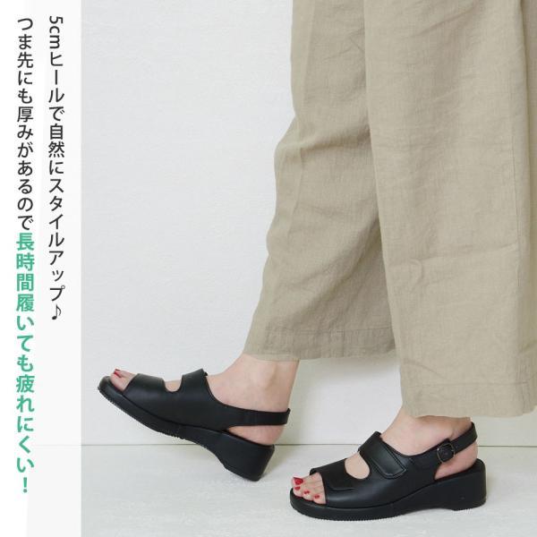 サンダル オフィスサンダル ナースサンダル レディース おしゃれ 履きやすい 痛くない ストラップ コンフォート マジックテープ ミドルヒール 歩きやすい 靴