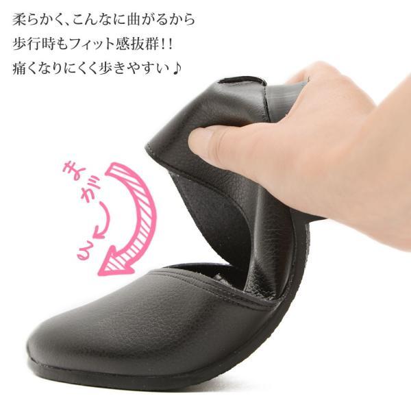 パンプス 痛くない 歩きやすい ローヒール 大きいサイズ フラットシューズ  ナチュラル バレエシューズ ぺたんこ 疲れない 柔らかい レディース 春 靴 kilakila|kilakila|17