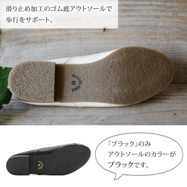 パンプス 痛くない 歩きやすい ローヒール 大きいサイズ フラットシューズ  ナチュラル バレエシューズ ぺたんこ 疲れない 柔らかい レディース 春 靴 kilakila|kilakila|20