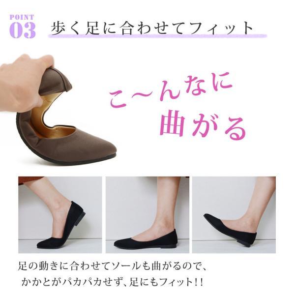 パンプス 痛くない 歩きやすい ローヒール 撥水 走れるパンプス 大きいサイズ レインパンプス ポインテッドトゥ 黒 疲れにくい ぺたんこ 通勤 レディース 靴