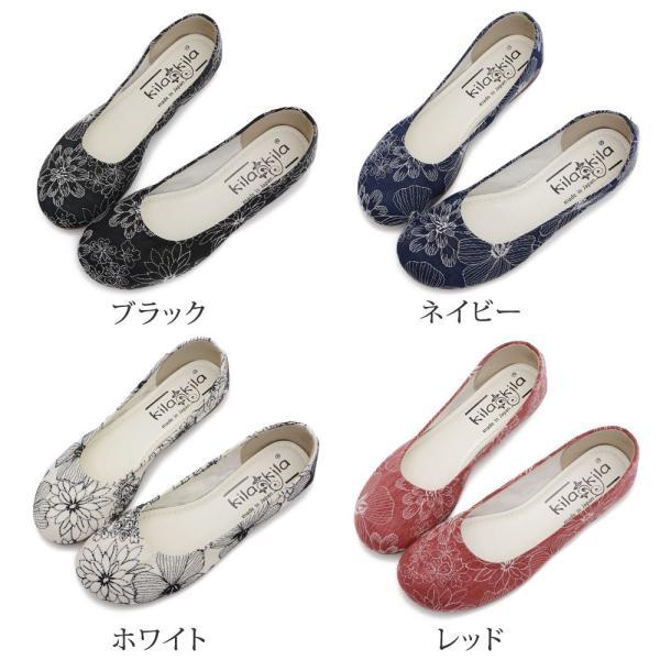 パンプス 痛くない 歩きやすい ローヒール 走れるパンプス 大きいサイズ 黒 バレエ フラットシューズ ラウンドトゥ 抗菌 防臭 ぺたんこ レディース 日本製 靴