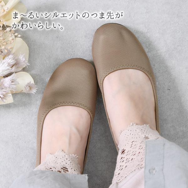 パンプス ローヒール 痛くない 歩きやすい 撥水 大きいサイズ ぺたんこ レインシューズ バレエ フラット ラウンドトゥ レディース 雨 日本製 靴