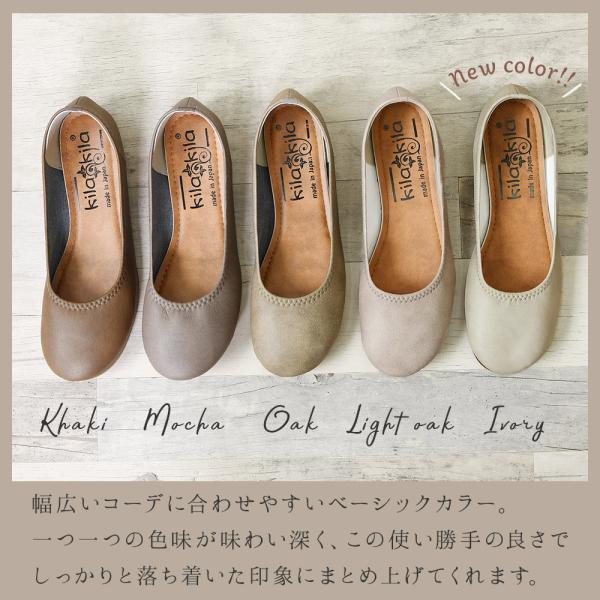 パンプス 痛くない 歩きやすい ローヒール 走れるパンプス 大きいサイズ 小さいサイズ フラットシューズ バレエ レディース ラウンドトゥ ぺたんこ 日本製 靴
