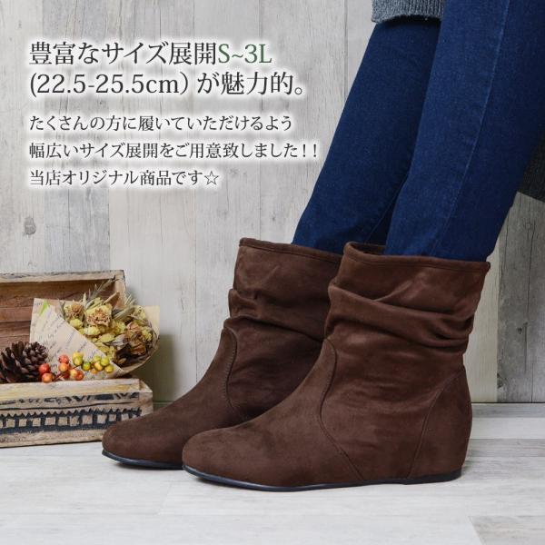 ブーツ レディース ショートブーツ レディース ローヒール 大きいサイズ スエード調 やわらかい くしゅくしゅ 黒 美脚 歩きやすい 疲れにくい かわいい 靴