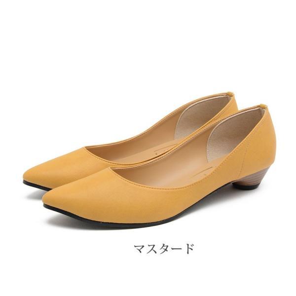 パンプス 痛くない 歩きやすい ローヒール 走れるパンプス 大きいサイズ 黒 ポインテッドトゥ フォーマル リクルート 日本製 レディース 靴