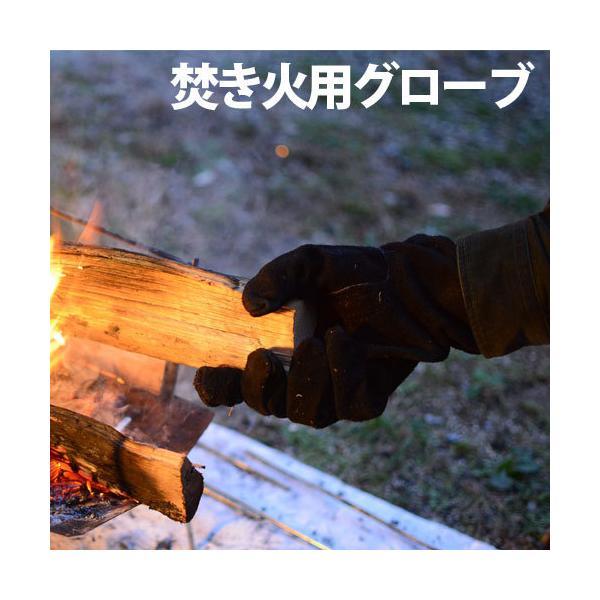 焚き火用グローブ 手袋 軍手 革手袋 皮手袋 グローブ アウトドア キャンプ たき火 焚火 焚き火