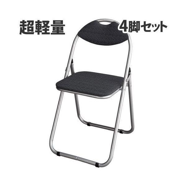 GRATES折りたたみパイプ椅子4脚セット パイプ椅子イスいすパイプイスオリジナル最安お得イベント行事簡易会議パイプ椅子セットコ