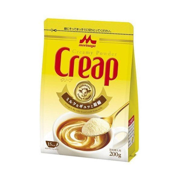 森永乳業 クリープ 詰め替え用 200g コーヒー ミルク フレッシュ 粉