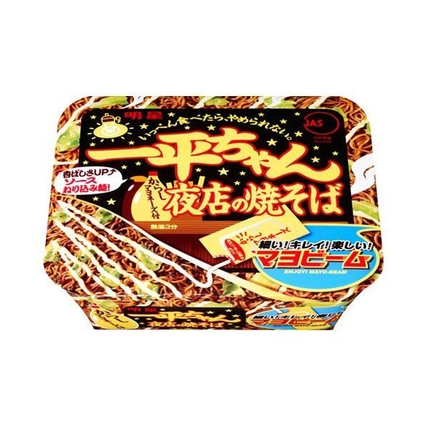 明星食品 明星一平ちゃん 夜店の焼そば 12個 焼きそば インスタント 袋麺 カップ麺 麺類 まとめ買い