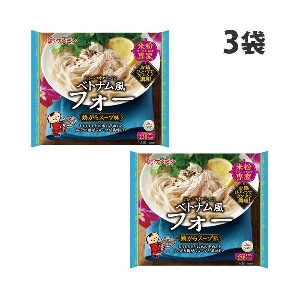 ケンミン 米粉専家 ベトナム風フォー 鶏がらスープ味 68.9g×3袋 フォー ベトナム料理