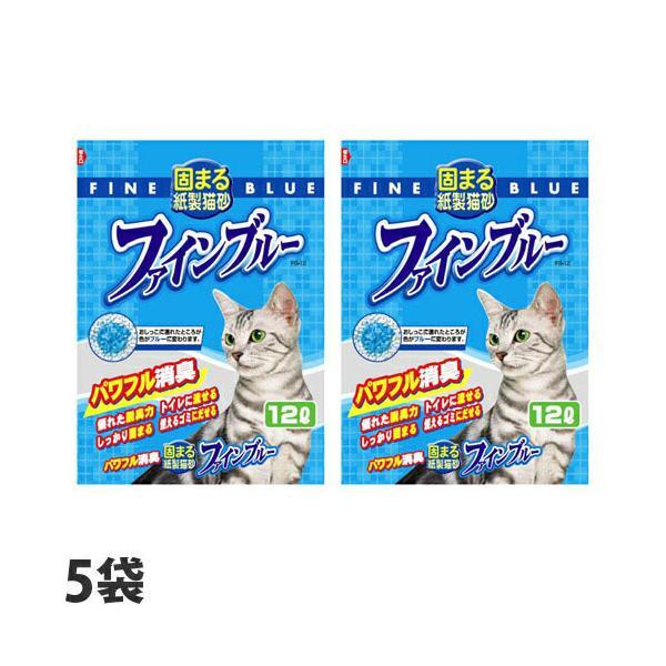 常陸化工 ファインブルー 色が変わる紙製猫砂 12L×5袋