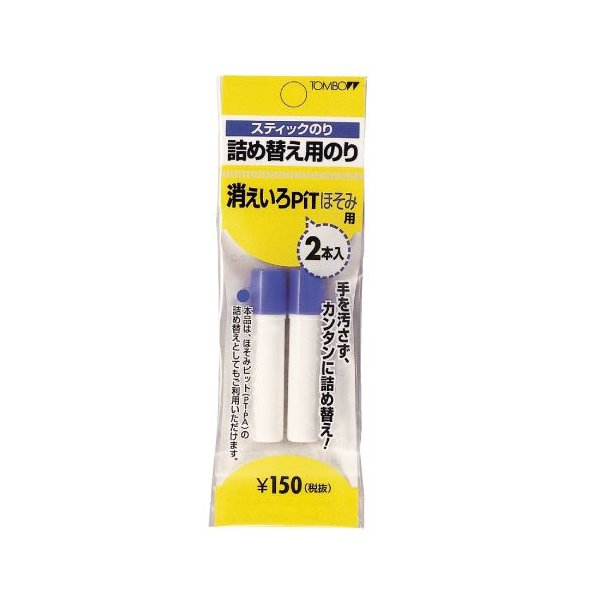 TOMBO ペン型スティックのり 消色ピットほそみ 詰め替え2本入