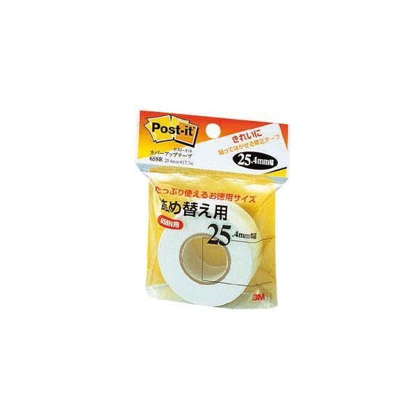 3M 658R ポスト・イット カバーアップテープ 詰替 25.4mm幅
