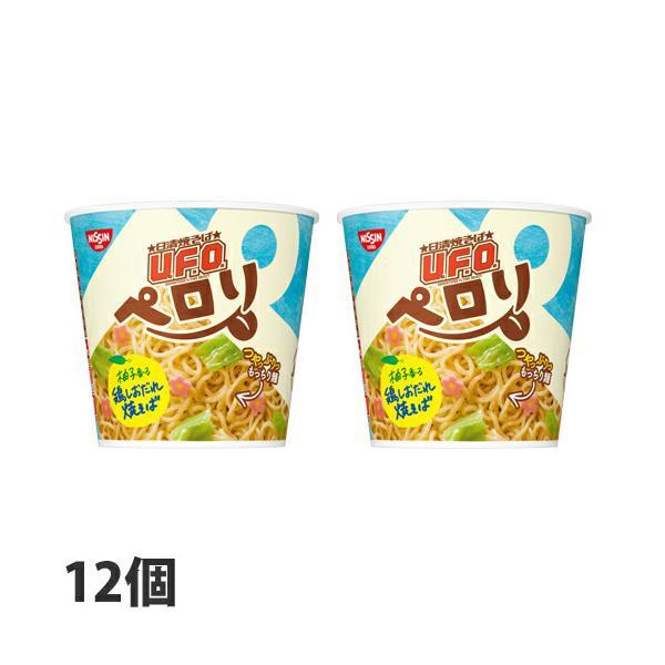 『賞味期限:21.06.08』 日清食品 焼きそばUFO ペロリ柚子香る鶏しおだれ 73g×12個