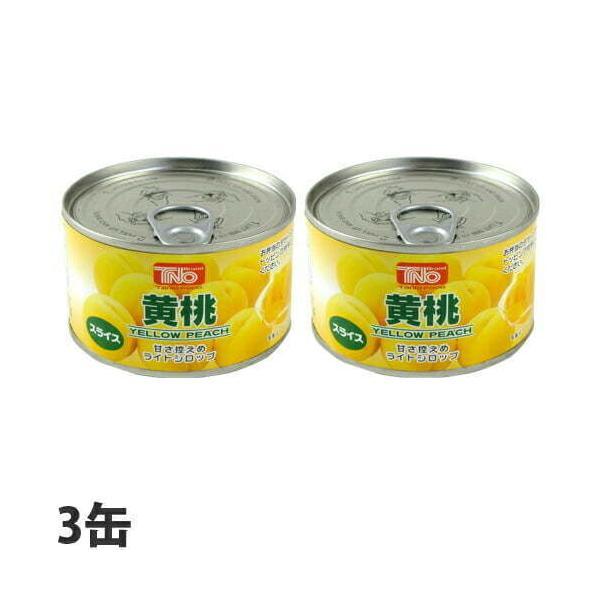 『賞味期限:22.09.13』 谷尾食糧 TNO 黄桃スライス F2号缶 225g×3缶 缶詰 桃缶 保存食 フルーツ 保存食