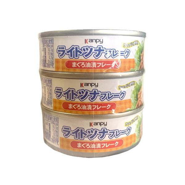『賞味期限:23.05.01』 加藤産業 カンピー ライトツナ マグロフレーク 70g×3P 缶詰 ツナ缶 保存食 サンドイッチ おにぎり