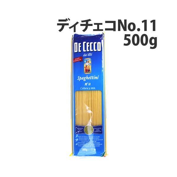 パスタ ディチェコ(DECECCO) スパゲッティーニ No.11 1袋 500g スパゲティ