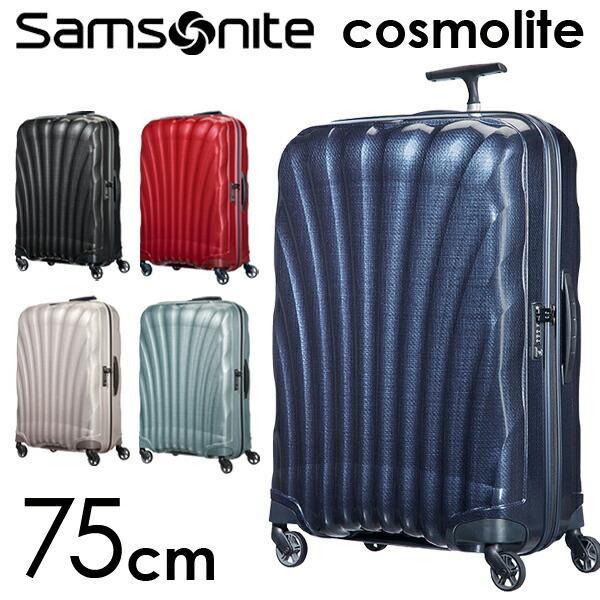 『週末限定ポイント10倍』サムソナイト コスモライト 3.0 スピナー 75cm Samsonite Cosmolite 3.0 Spinner 94L
